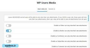 تنظیمات افزونه WP Users Media