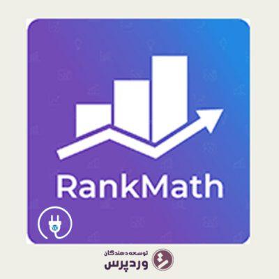 آموزش نصب و پیکربندی افزونه rank math