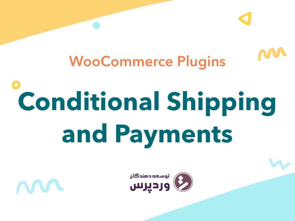 خرید ارزان افزونه Conditional Shipping and Payments