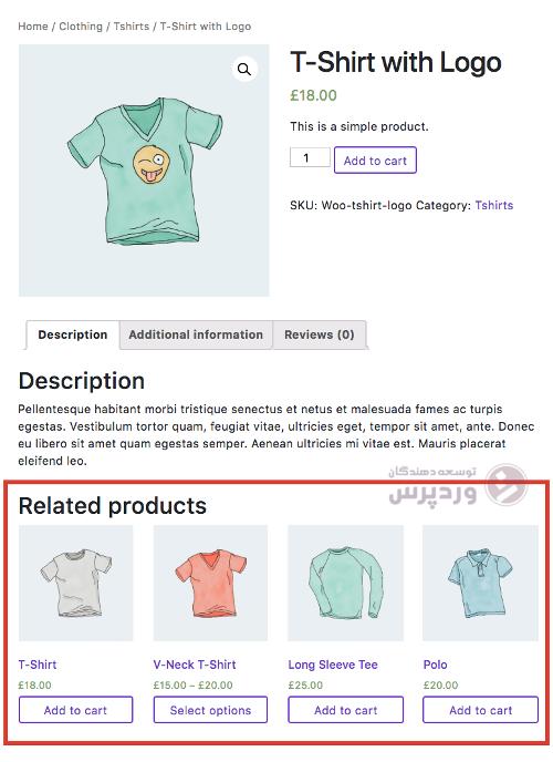 تنظیمات محصولات مرتبط در ووکامرس