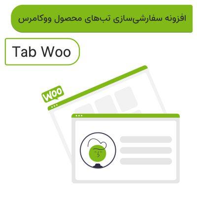 افزونه سفارشی سازی تب های محصول ووکامرس | Tab Woo
