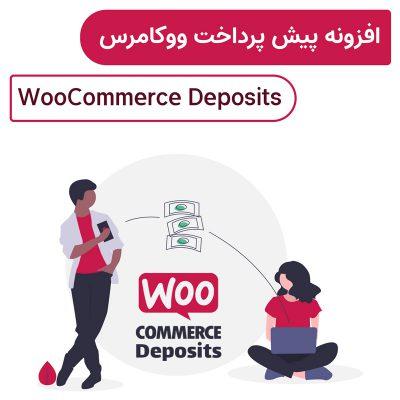 افزونه پیش پرداخت ووکامرس | WooCommerce Deposits
