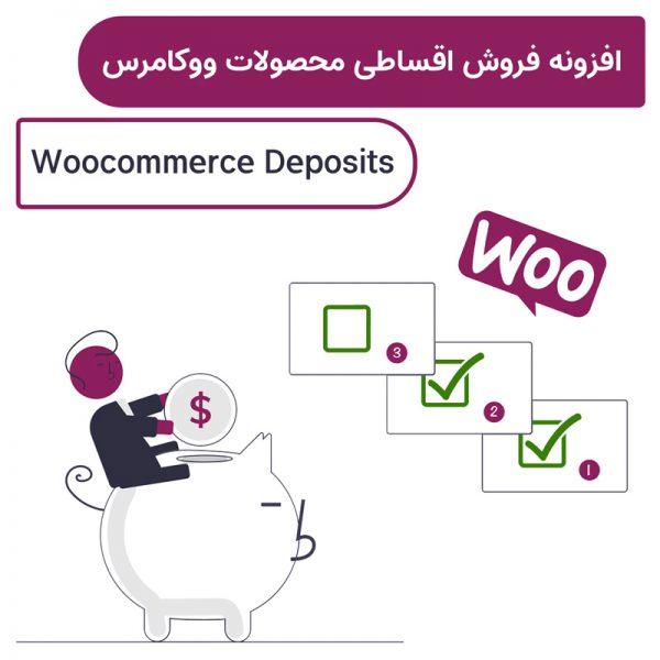 افزونه فروش اقساطی محصولات ووکامرس | Woocommerce Deposits